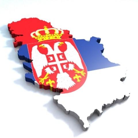 Srbija 2018